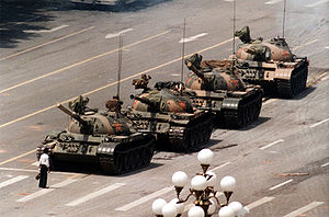 Tienanmen Square Tank Man Photo